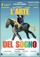 L'arte del sogno (2005) (Collector's Edition, 2 DVDs)