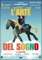 L'arte del sogno (2005) (Collector's Edition, 2 DVDs)