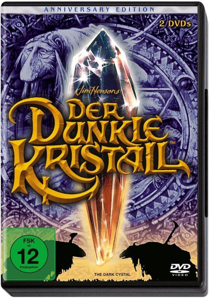 Der dunkle Kristall (1982) (Anniversary Edition, 2 DVDs)