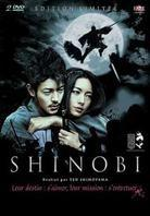 Shinobi - Le film (Limited Edition, 2 DVDs)