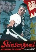 Shinsengumi: - Assassins of Honor (Remastered)