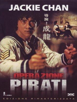 Operazione pirati (Versione Rimasterizzata)