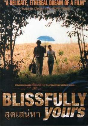 Blissfully Yours (Versione Rimasterizzata)