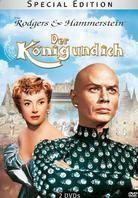 Der König und Ich (1956) (Special Edition, Steelbook, 2 DVDs)