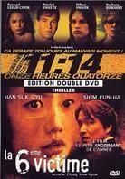 11h14 / La 6 ème Victime (2 DVDs)