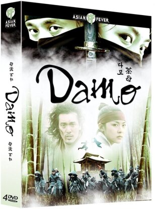 Damo - Vol. 2 (4 DVDs)