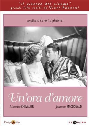Un'ora d'amore (1932) (s/w)