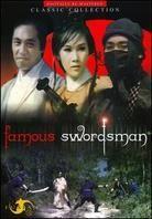 Famous Swordsman (Versione Rimasterizzata)