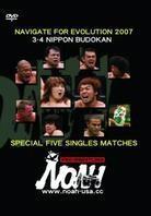 Noah Pro Wrestling - Navigate for Evolution 2007