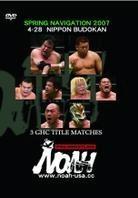Noah Pro Wrestling - Spring Navigation 2007