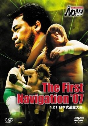Noah Pro Wrestling - First Navigation 2007
