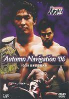 Noah Pro Wrestling - Autumn Navigation 2006