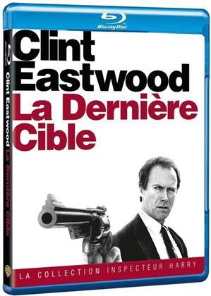 La dernière cible (1988)