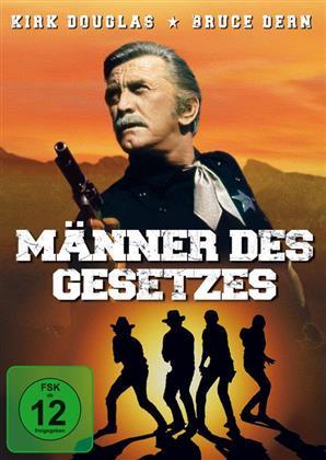 Männer des Gesetzes (1975)