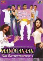 Manoranjan - The Entertainment!
