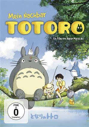 Mein Nachbar Totoro (1988)