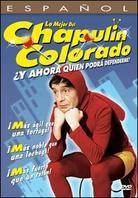 Lo Mejor Del Chapulin Colorado - Vol. 10 - Y Ahora Quien Podra Defenderme
