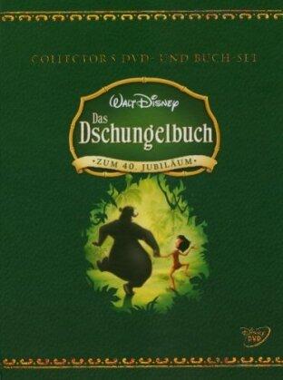 Das Dschungelbuch (1967) (Collector's Edition, DVD + Buch)