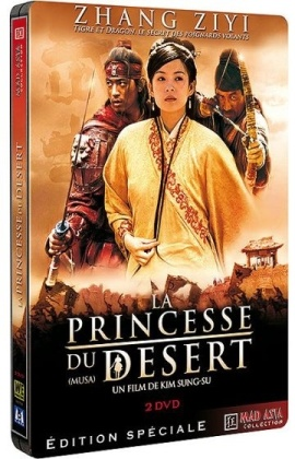 La princesse du désert (2001) (Special Edition, Steelbook, 2 DVDs)