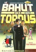 Le bahut des tordus (Cromartie High School) (Special Edition, Steelbook)