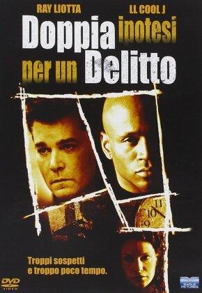 Doppia ipotesi per un delitto (2007)