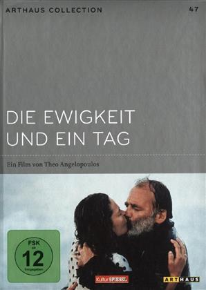 Die Ewigkeit und ein Tag - (Arthaus Collection 47) (1998)