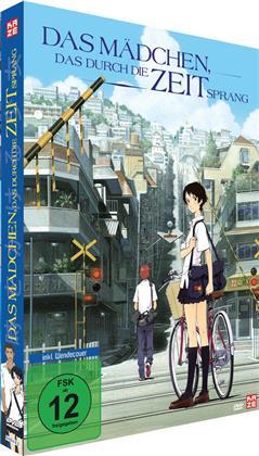 Das Mädchen, das durch die Zeit sprang (2006) (Deluxe Edition, 2 DVDs)