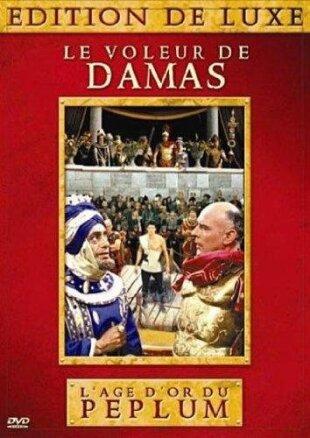 Le Voleur de damas (1964) (Deluxe Edition)