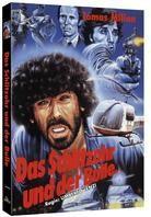 Das Schlitzohr und der Bulle (1976)