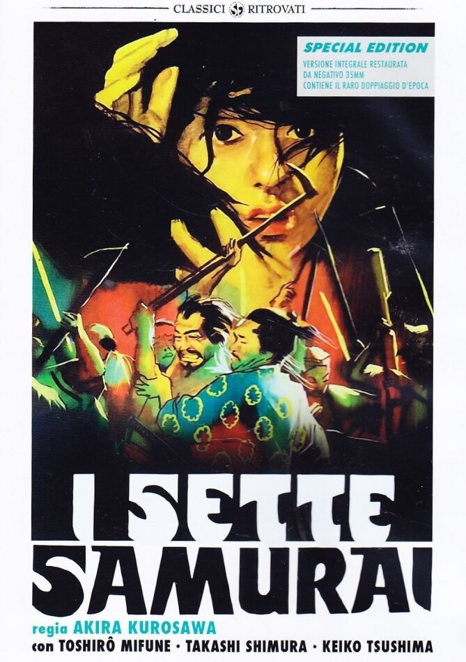 I sette samurai (1954) (Special Edition)