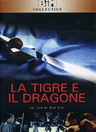 La tigre e il dragone (2000) (Collector's Edition, 2 DVD)