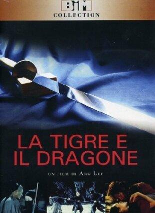 La tigre e il dragone (2000) (Collector's Edition, 2 DVDs)