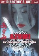 Azumi (2003) (Director's Cut)