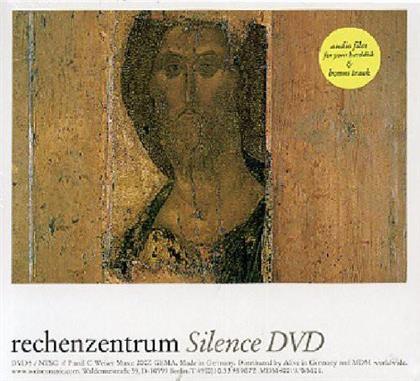 Rechenzentrum - Silence