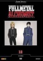 Fullmetal Alchemist - Vol. 12 (Deluxe Edition)