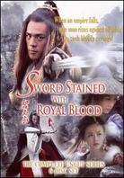 Sword Stained with Royal Blood - Complete TV Series (Uncut)