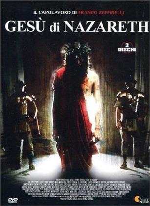 Gesù di Nazareth - (Versione integrale 3 DVD) (1977)
