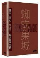 Il trono di sangue (1957) (Deluxe Edition, DVD + Buch)
