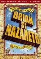 Monty Python - Brian di Nazareth (Collector's Edition, 2 DVDs)