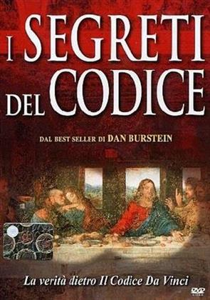 I segreti del codice (2006)