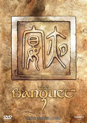 The Banquet (2006) (Special Edition, Steelbook, 2 DVDs)