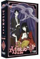 XxxHolic - la série - Saison 1 (2 DVDs)