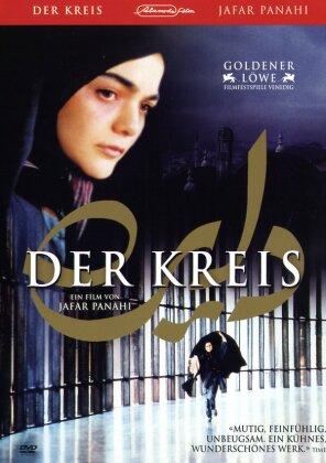 Der Kreis (2000)