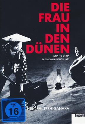 Die Frau in den Dünen (1964) (Trigon-Film, s/w)