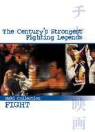 The Century's Strongest Fighting Legends - (Maki Collection Fight)