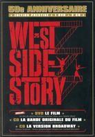 West Side Story (1961) (Anniversary Edition, DVD + 2 CDs)