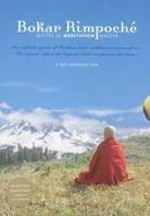 Bokar Rimpoché (Collector's Edition, DVD + Booklet)