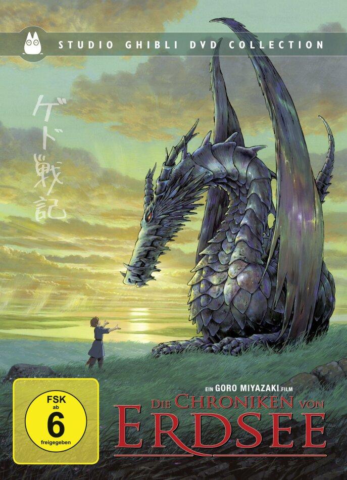 Die Chroniken von Erdsee (2006) (Studio Ghibli DVD Collection, Special Edition, 2 DVDs)