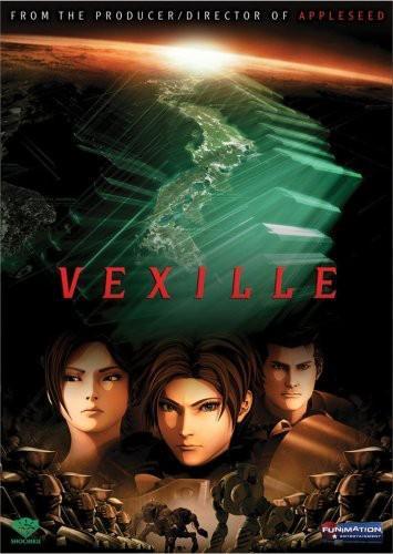 Vexille (2007) (Uncut)