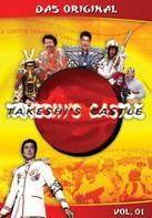 Takeshi's Castle - Das Original - Vol. 1 (3 DVDs)